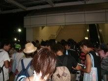 あゆ好き2号のあゆバカ日記-金城ふ頭駅リニア・鉄道館寄り