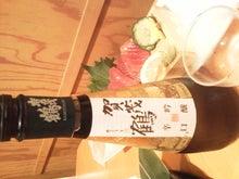 かもめ的東京麦酒生活-NEC_0234.jpg