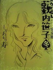 あきち☆アリンコ生活-110814_1525~01.JPG
