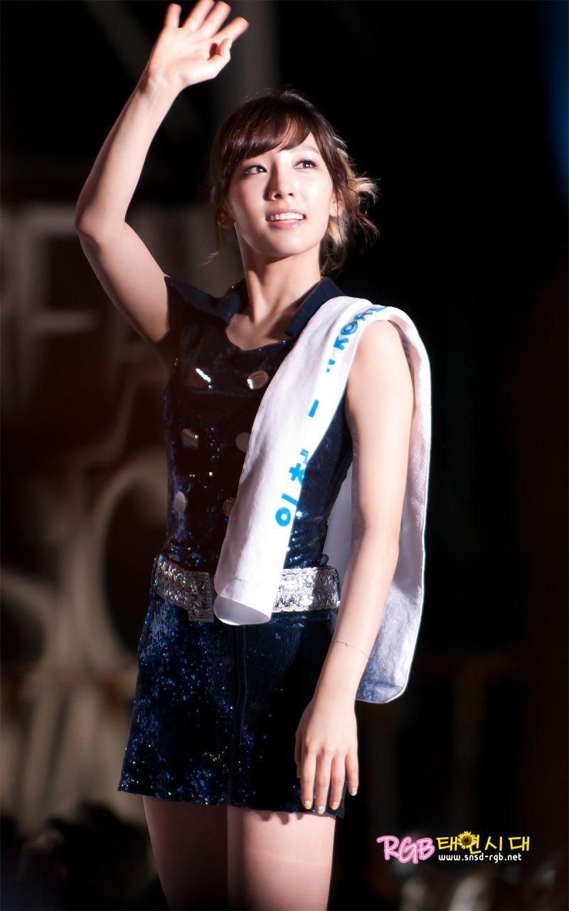 Ara's God Ukuhiko's ~ ARA MY ANGEL