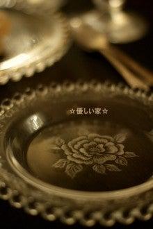 バラのガラス皿 グラスリッチェン