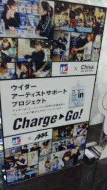 あゆ好き2号のあゆバカ日記-AAAその2.jpg
