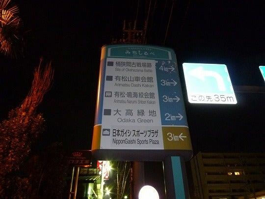 Go My Wayな stuart日記-Tki11_06