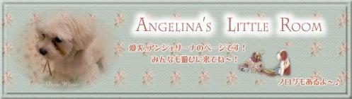 $☆ANGELINA'S TREASURES☆