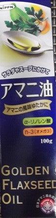 管理栄養士コーゲヨーコの「バランス喰楽部」-1
