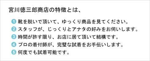 $着付師 二代目徳三郎の「楽しければ全て良し」なブログ