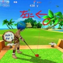 レッツ!ゴルフ3、オ…