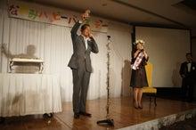 $京都発 司会者ブログ 結婚式・披露宴・イベントまでお任せあれ!
