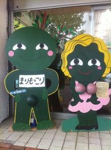 お気楽主婦ぴよ日記-IMG_5130.jpg