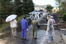 旭山動物園マイスターボランティアのブログ