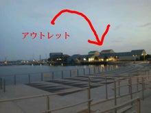 ヨウコのヨコミチ日記-20110816_002754.jpg