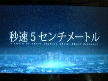 soraのブログ
