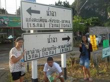 タイ暮らし-a23