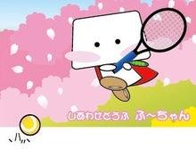 $も~っと Happy Tennis Life を目指して!