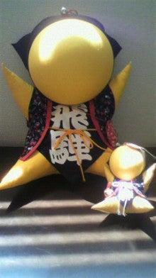 丸山リーガル司法書士事務所-黄色いさるぼぼ