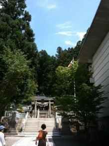 丸山リーガル司法書士事務所-高山 八幡神社
