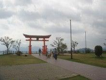 やっさんのGPS絵画プロジェクト -Yassan's GPS Drawing Project--01広島.