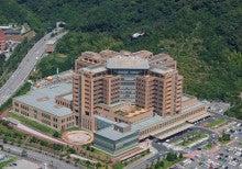 高知医療センターの広報ブログ