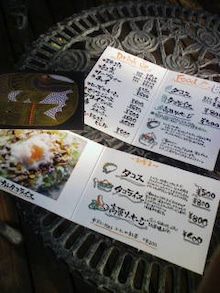 西軽井沢 cafe towa official blog-20110817163636.jpg
