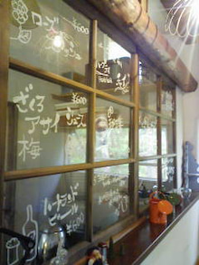 西軽井沢 cafe towa official blog-20110817163035.jpg