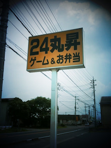 "$team ""K""のレコード放浪記"