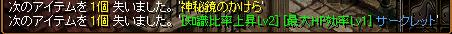 RELI姫のおてんば日記-二回目