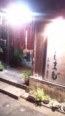 祇園の住人 お水編-110817_2041~01.jpg