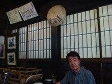 エマ美容室の[チョキ×チョキ日記]-旧東海道「吉田宿」
