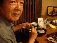 エマ美容室の[チョキ×チョキ日記]-味噌が美味しい。