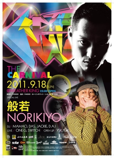 $DJ YORKオフィシャルブログちゃん Powered by Ameba