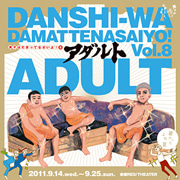 大堀こういちオフィシャルブログ「ウソ850から900くらいの話」Powered by Ameba