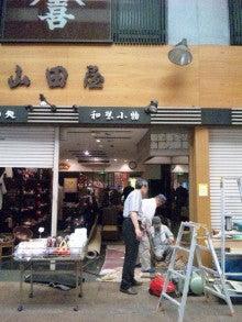 kana*hankoのブログ-110818_104518.jpg