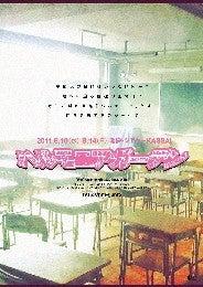 片宮あやかオフィシャルブログ「I'm here.」Powered by Ameba