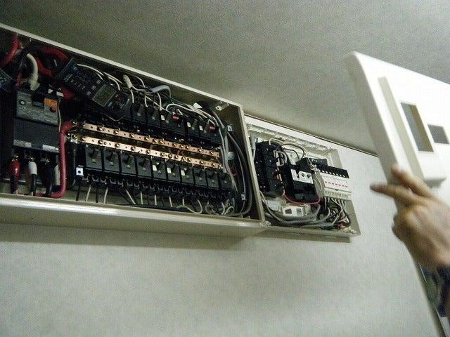 電気工事 プライムワーク