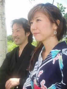 $aoyama masaaki diary-aoyamaguti
