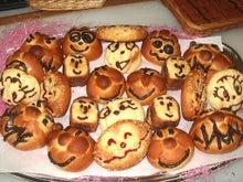 $罪なパン屋のおいしくて罪なブログ-アンパンマンセット