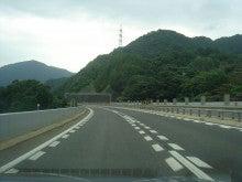 やっさんのGPS絵画プロジェクト -Yassan's GPS Drawing Project--13広島自動車道