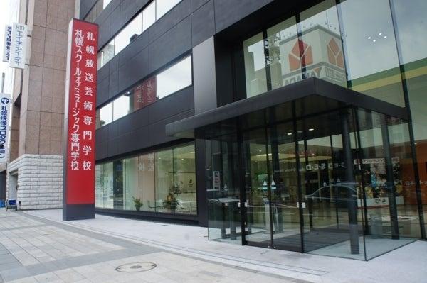 札幌スクールオブミュージック&ダンス専門学校