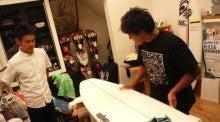 $VOGUE SURF nao blog