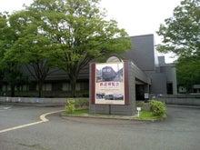 酔扇鉄道-TS3E1130.JPG