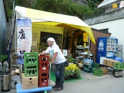 美容・医療ジャーナリスト海野由利子公式ブログ