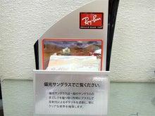 清光堂ブログIN所沢