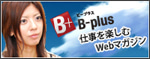 宮地真緒のブログ「天狗な生活」 powered by アメブロ