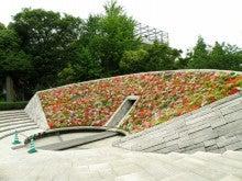 河野エコ丸が行く 東京eco探しの旅-慰霊の碑