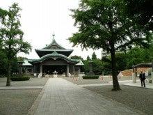 河野エコ丸が行く 東京eco探しの旅-横綱町公園