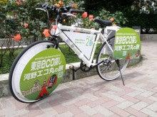 河野エコ丸が行く 東京eco探しの旅-エコ丸号-3