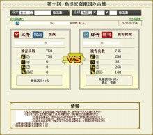$戦国ixa + ONE PIECE + 仕事 大好きブログ-203200