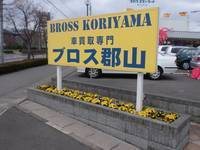JUDGE KORIYAMA