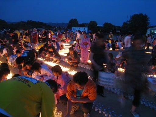 社団法人明石青年会議所  活動ブログ2011-7479