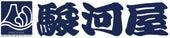 高山ゴキゲンフェスタ ~コニシキファミリーコンサート~